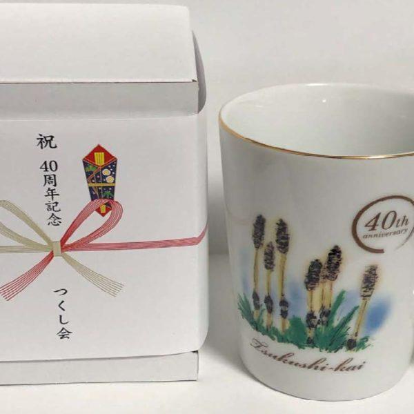 【マグカップ】