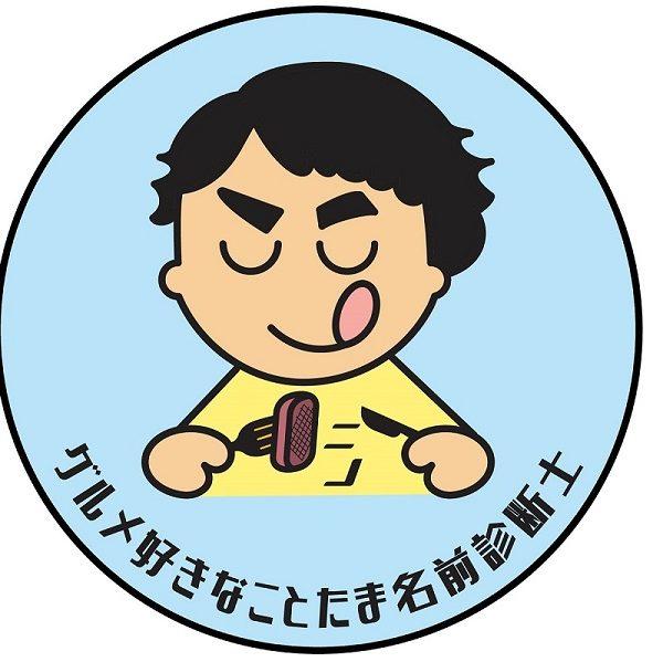 【イラスト作成】
