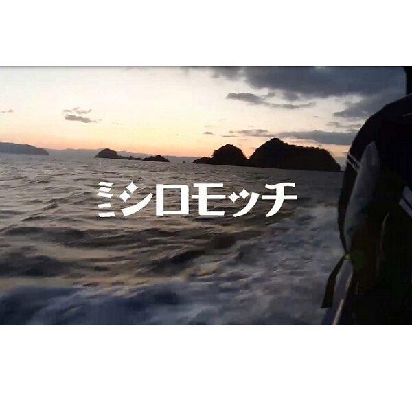 【ミニシロギャングOP動画】