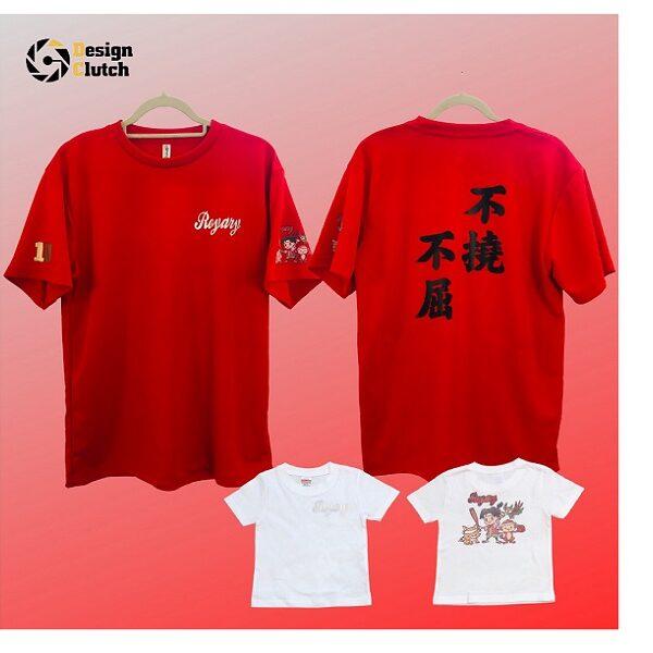 【ドライTシャツ】
