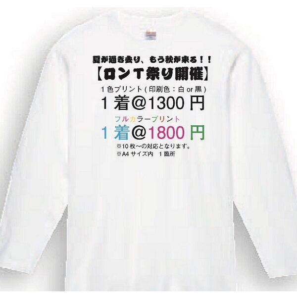【7777人フォロワー記念キャンペーン 思い出グッズ事業部】